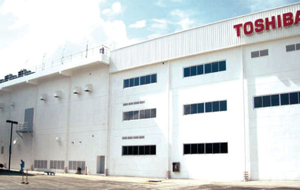 TOSHIBA INFORMATION EQUIPMENT PHILS. INC.